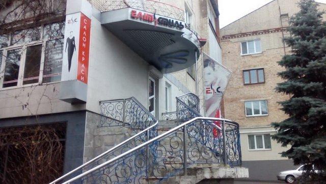 Виконком продовжив термін дії реклами «Феріде» та дозволив доньці Дворкіса реконструювати салон краси у центрі Вінниці, фото-2