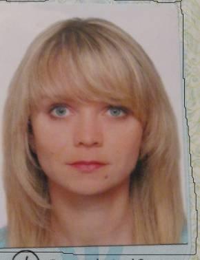 На Львівщині розшукують зниклу безвісти жінку (ФОТО) (фото) - фото 1