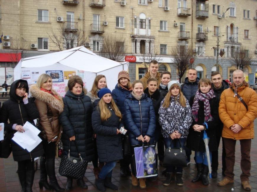Международный день отказа от курения в Днепродзержинске отметили акцией (фото) - фото 2