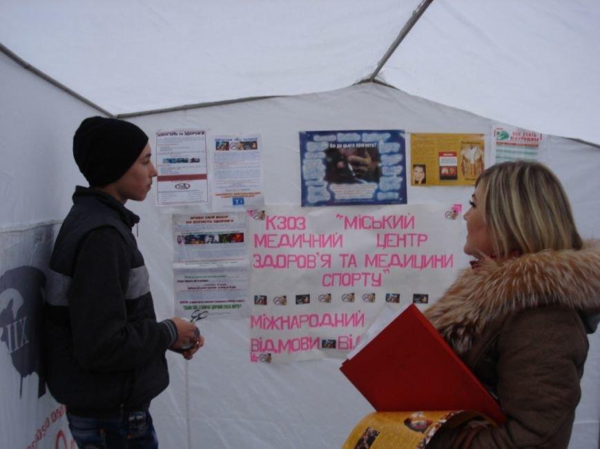 Международный день отказа от курения в Днепродзержинске отметили акцией (фото) - фото 1