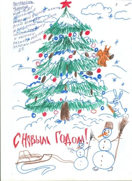 Чужих детей не бывает: в Николаеве ищут Дедов Морозов и Снегурочек для детей-сирот и инвалидов (фото) - фото 3