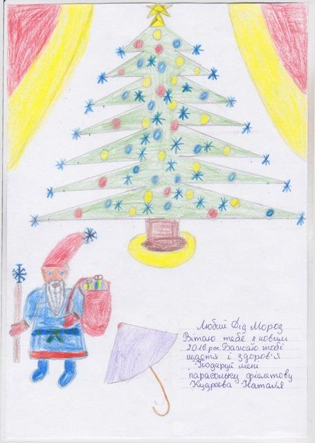 Чужих детей не бывает: в Николаеве ищут Дедов Морозов и Снегурочек для детей-сирот и инвалидов (фото) - фото 4