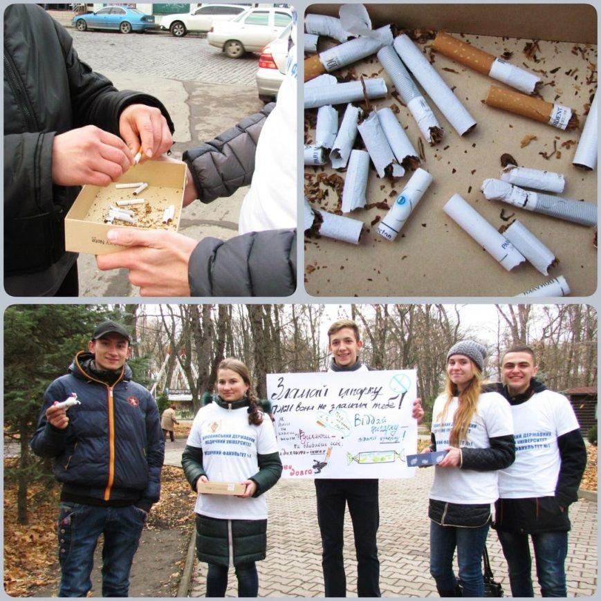 Студенти БДМУ міняють цигарки на аскорбінки (фото) - фото 1