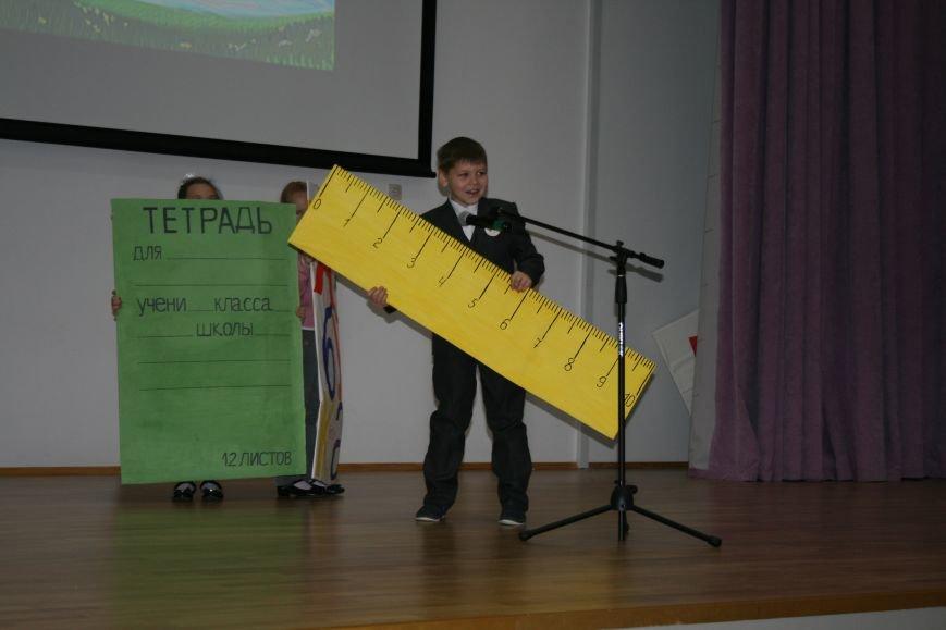 В новой Москве в школе 1392 ученики первых классов прошли торжественное посвящение в первоклассники, фото-4
