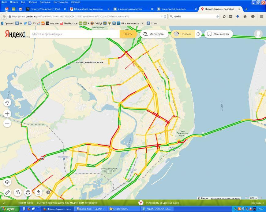 Где сейчас пробки в Ульяновске (фото) - фото 1