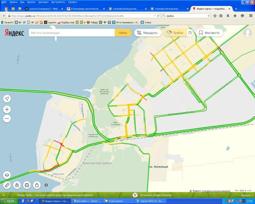 Где сейчас пробки в Ульяновске (фото) - фото 2