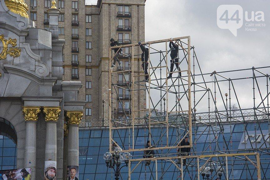 Патриотические выставки, художественные акции и инсталляции: в Киеве отметят День Достоинства и Свободы (фото) - фото 2