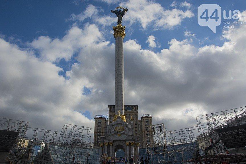 Патриотические выставки, художественные акции и инсталляции: в Киеве отметят День Достоинства и Свободы (фото) - фото 1