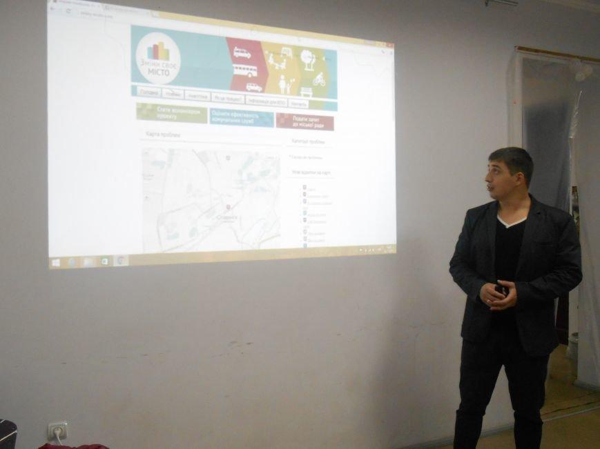 Сьогодні у Теплиці презентували соціальний онлайн проект «Зміни своє місто» (фото) - фото 3