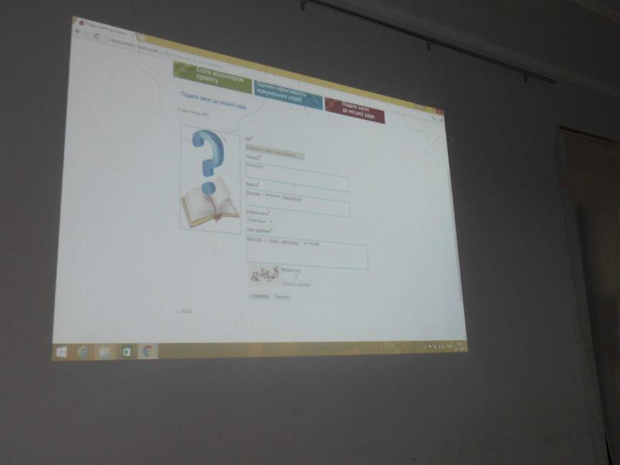 Сьогодні у Теплиці презентували соціальний онлайн проект «Зміни своє місто» (фото) - фото 1