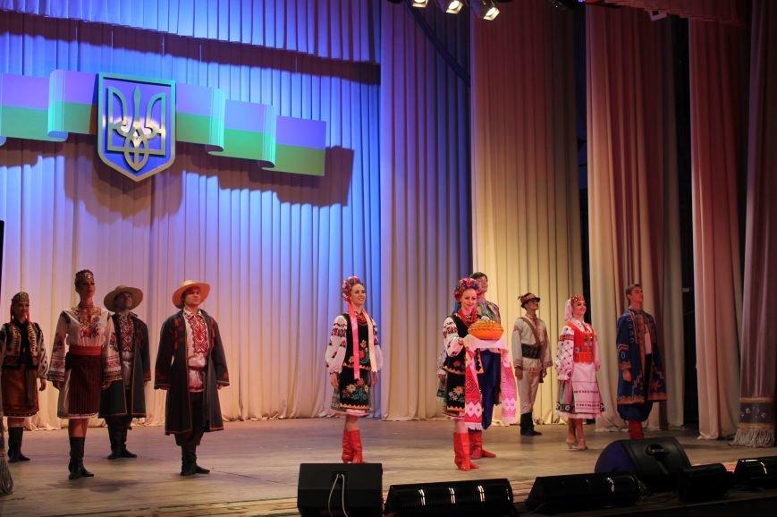 В Артемовске-Бахмуте отметили День Достоинства и Свободы, фото-1