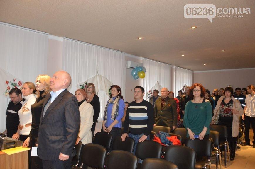 В Авдеевке отметили День Достоинства и Свободы (фото) - фото 1