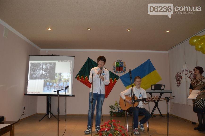 В Авдеевке отметили День Достоинства и Свободы (фото) - фото 2