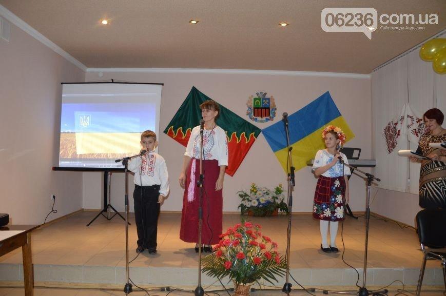 В Авдеевке отметили День Достоинства и Свободы (фото) - фото 4