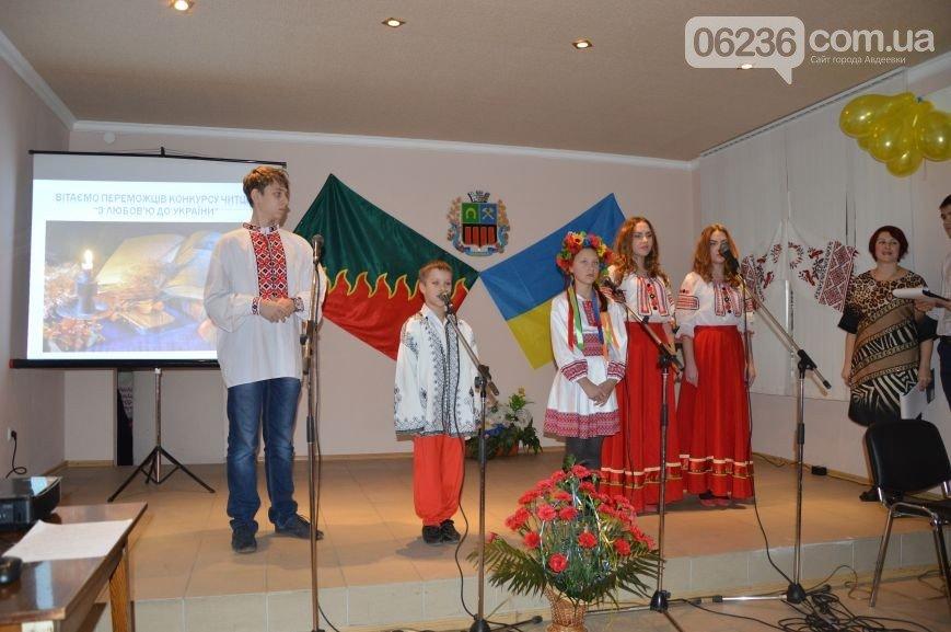 В Авдеевке отметили День Достоинства и Свободы (фото) - фото 3