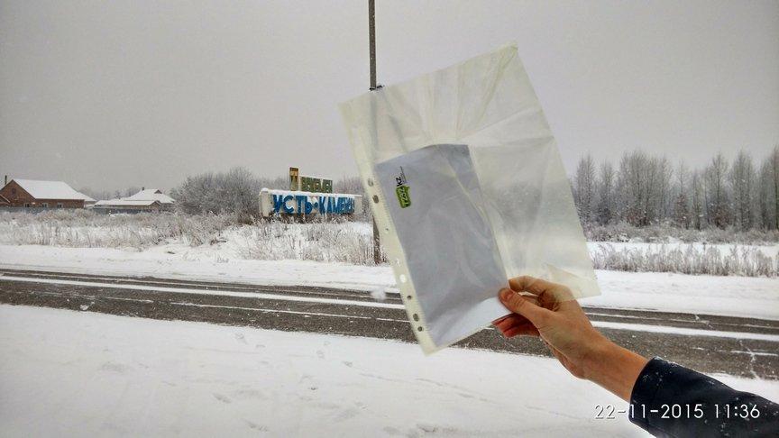 Охота на бензин в Усть-Каменогорске - Счастливого пути
