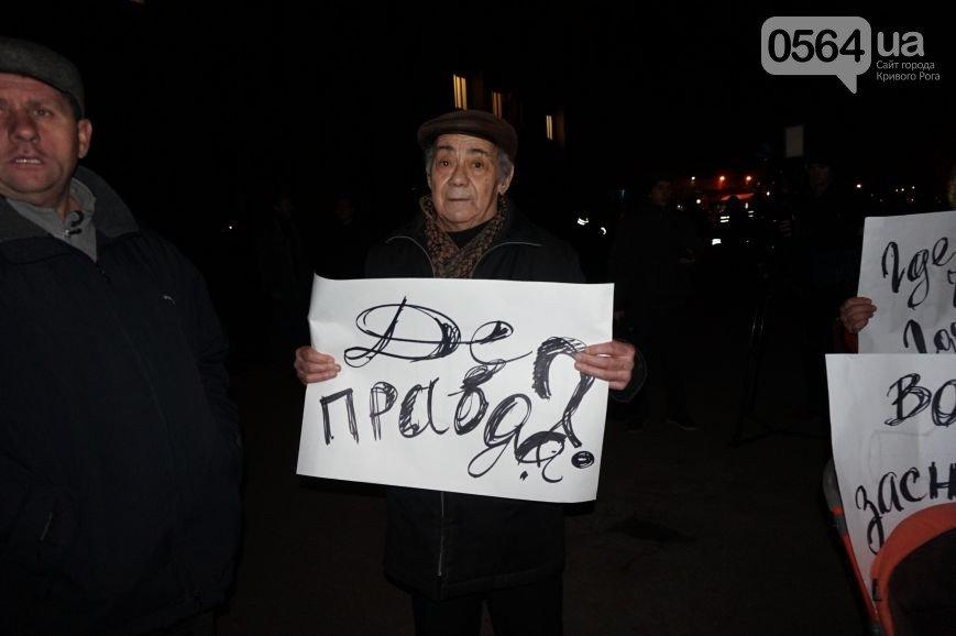 В Кривом Роге: митинговали под горисполкомом, нардепы установили палатку, ТИК получили больше бюллетеней, чем было напечатано (фото) - фото 2