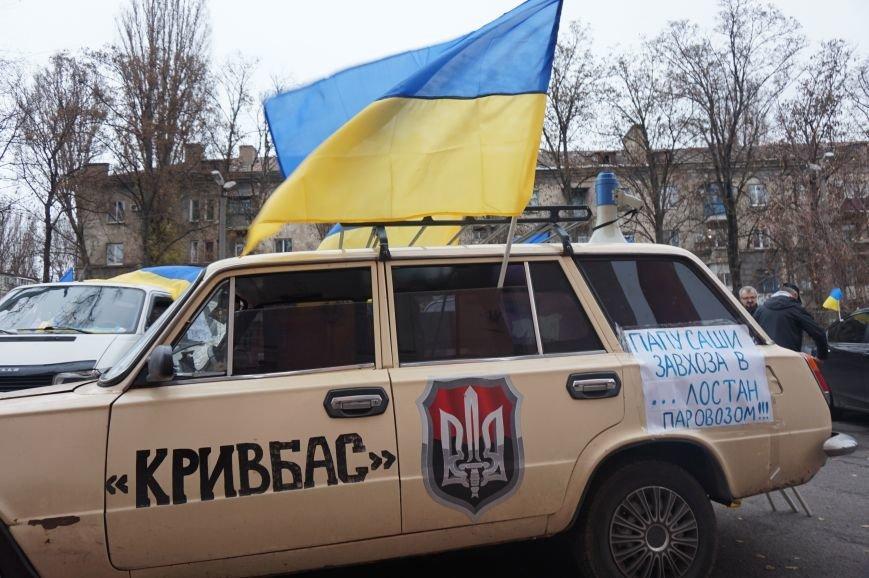 «Автомайдан» провел акцию против «продажных политсил»: Гроші, може, не пахнуть, а від вас тхне! (ФОТО) (фото) - фото 2