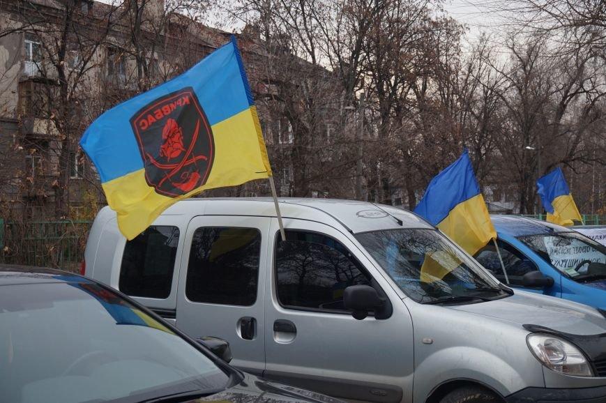 «Автомайдан» провел акцию против «продажных политсил»: Гроші, може, не пахнуть, а від вас тхне! (ФОТО) (фото) - фото 1