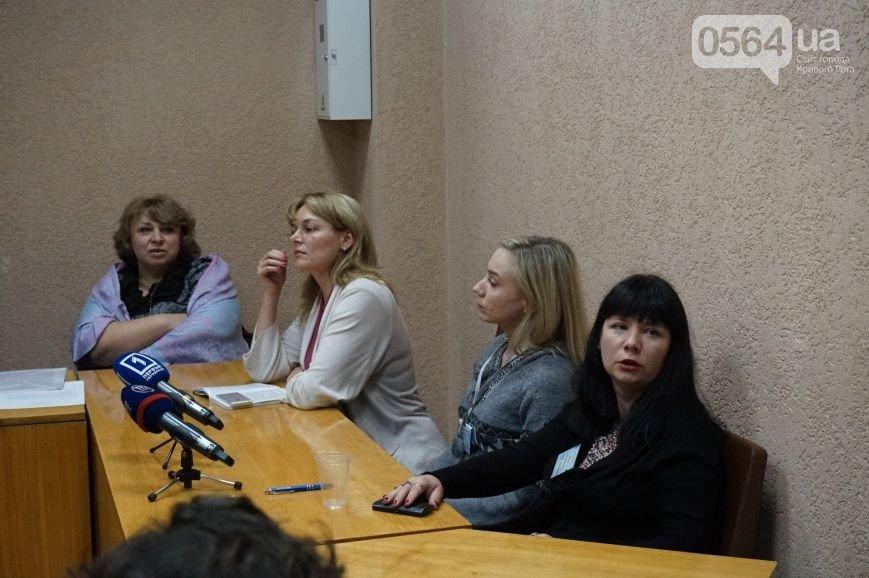 БПП хочет заменить члена комиссии Криворожского горизбиркома Елену Борко (фото) - фото 2