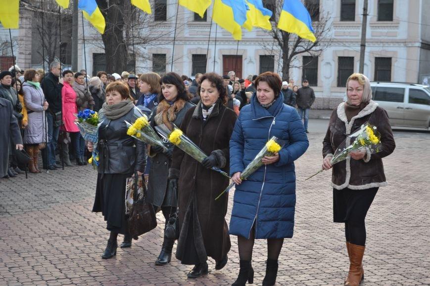 В Днепродзержинске прошел митинг по случаю Дня Достоинства и Свободы, фото-13