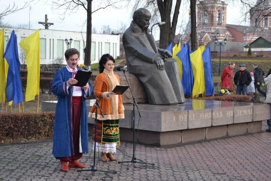 В Днепродзержинске прошел митинг по случаю Дня Достоинства и Свободы, фото-8