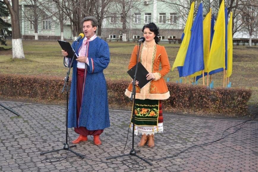 В Днепродзержинске прошел митинг по случаю Дня Достоинства и Свободы, фото-7
