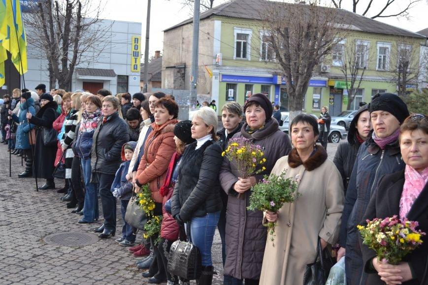 В Днепродзержинске прошел митинг по случаю Дня Достоинства и Свободы, фото-9