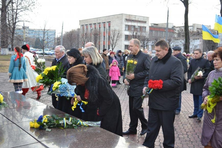 В Днепродзержинске прошел митинг по случаю Дня Достоинства и Свободы, фото-12