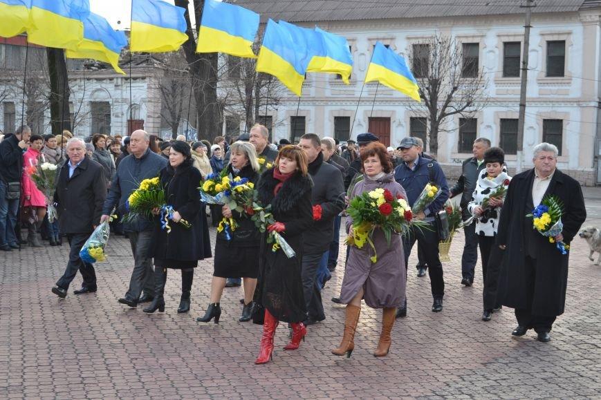 В Днепродзержинске прошел митинг по случаю Дня Достоинства и Свободы, фото-11