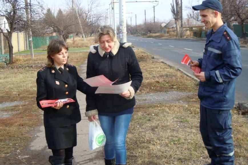 Спасатели Кривого Рога объясняли горожанам, как не допустить пожар в доме (ФОТО) (фото) - фото 1