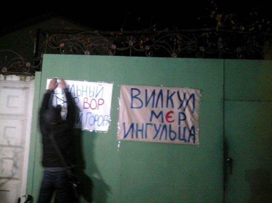 «Хворий мер - хворе місто»:  Автомайдан Кривого Рога наведался «в гости» к Юрию Вилкулу (фото) - фото 1
