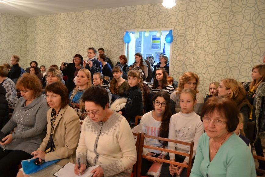 В Днепродзержинске прошел фестиваль семейного творчества, фото-11