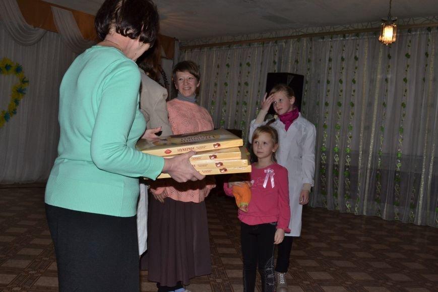 В Днепродзержинске прошел фестиваль семейного творчества, фото-32
