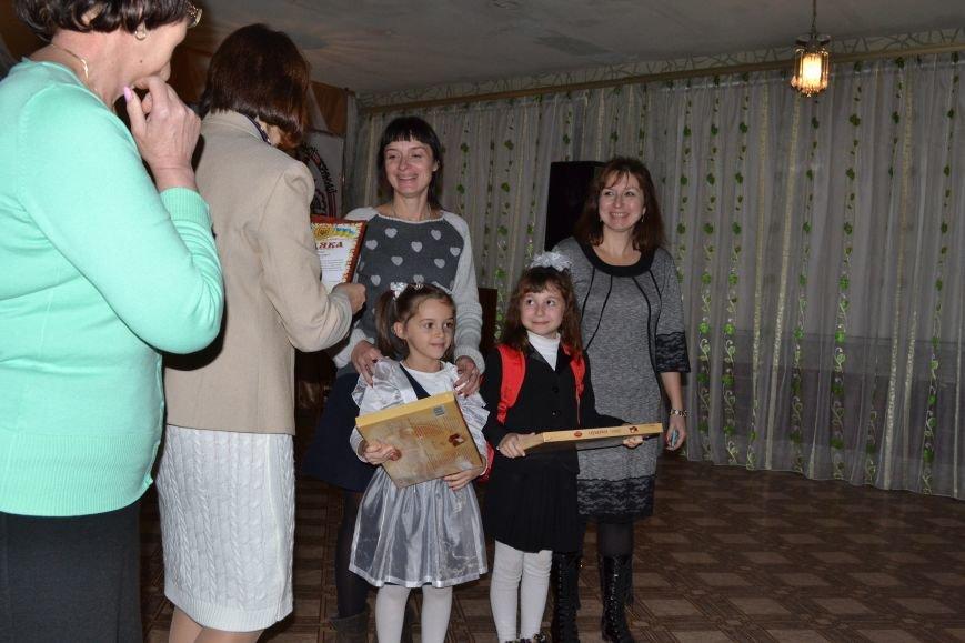 В Днепродзержинске прошел фестиваль семейного творчества, фото-36
