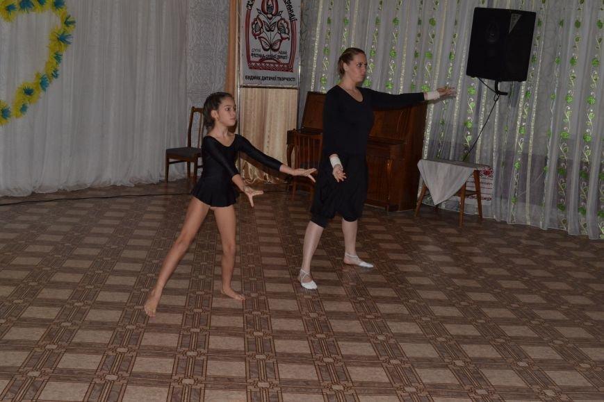 В Днепродзержинске прошел фестиваль семейного творчества, фото-41