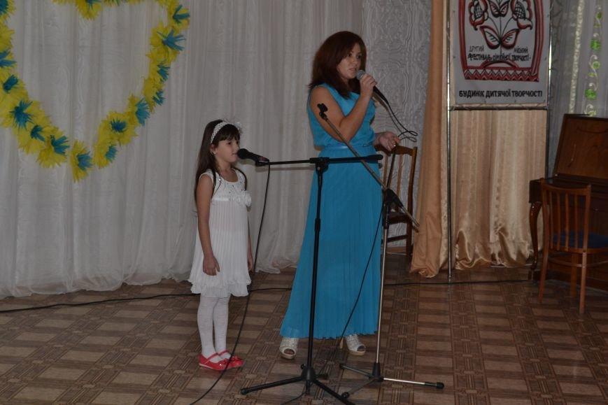 В Днепродзержинске прошел фестиваль семейного творчества, фото-39