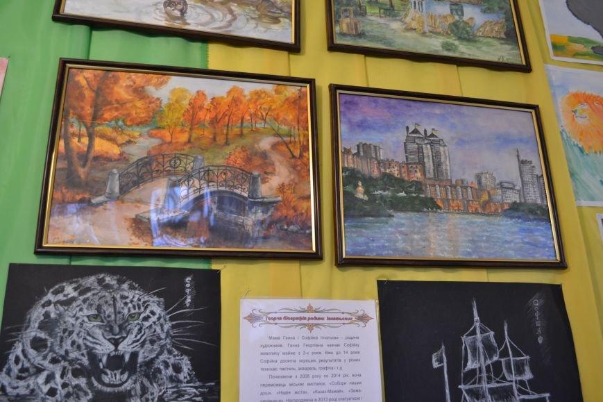 В Днепродзержинске прошел фестиваль семейного творчества, фото-5