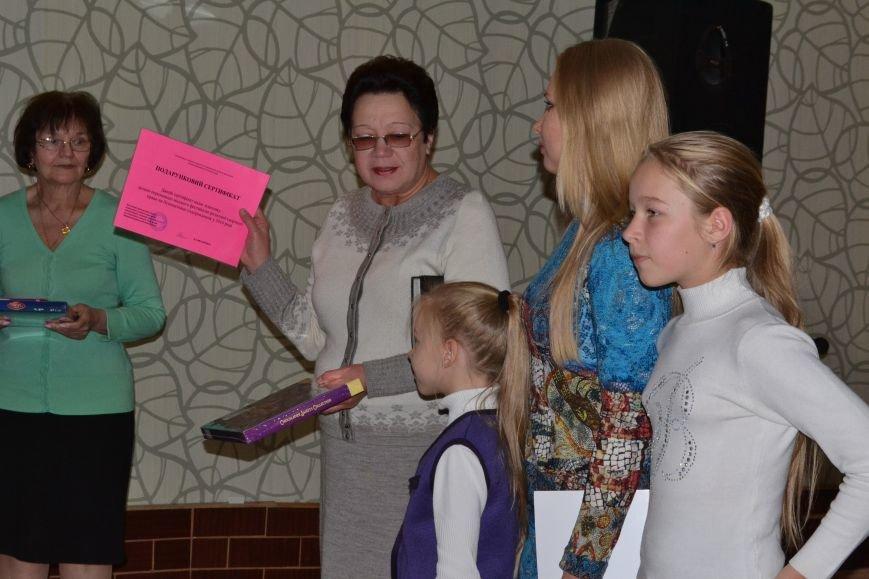 В Днепродзержинске прошел фестиваль семейного творчества, фото-20