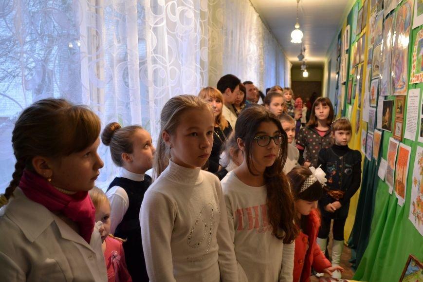 В Днепродзержинске прошел фестиваль семейного творчества, фото-10