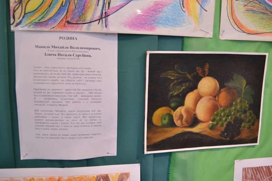В Днепродзержинске прошел фестиваль семейного творчества, фото-6