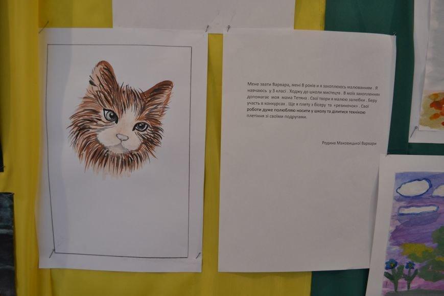 В Днепродзержинске прошел фестиваль семейного творчества, фото-7