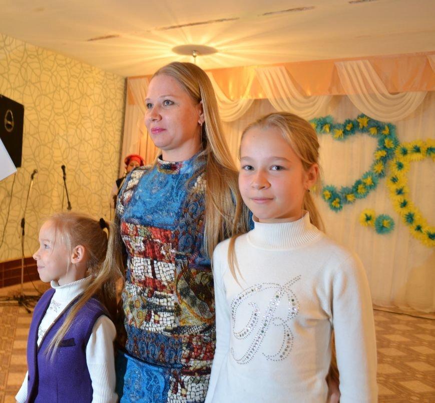 В Днепродзержинске прошел фестиваль семейного творчества, фото-19