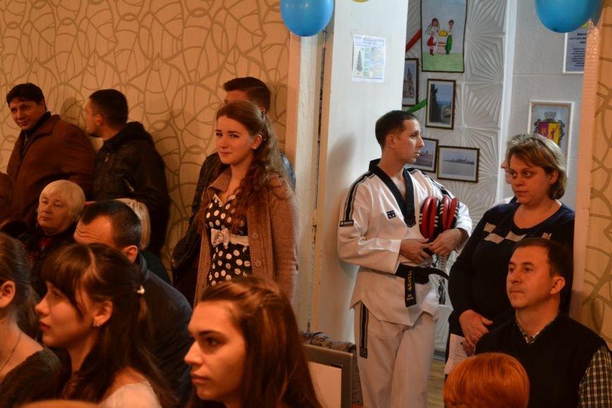 В Днепродзержинске прошел фестиваль семейного творчества, фото-13