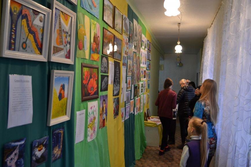 В Днепродзержинске прошел фестиваль семейного творчества, фото-2