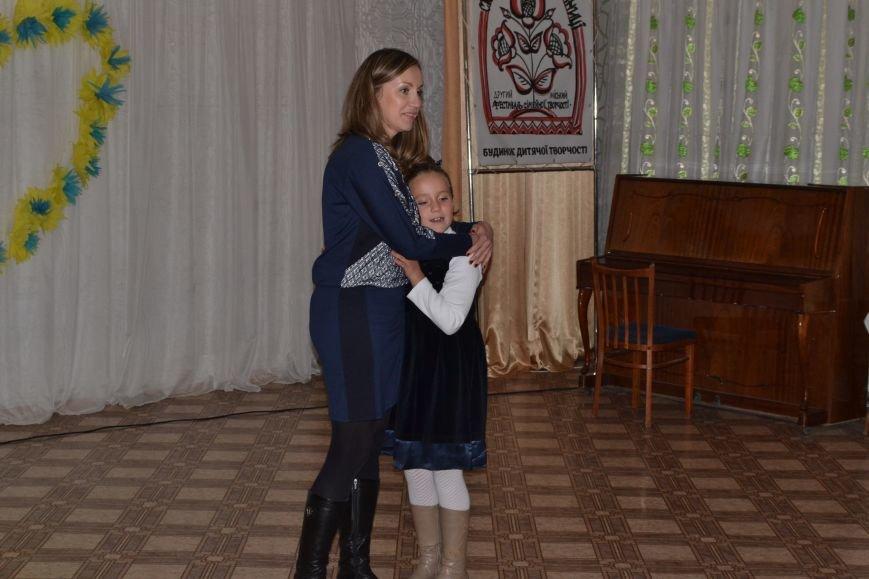 В Днепродзержинске прошел фестиваль семейного творчества, фото-37