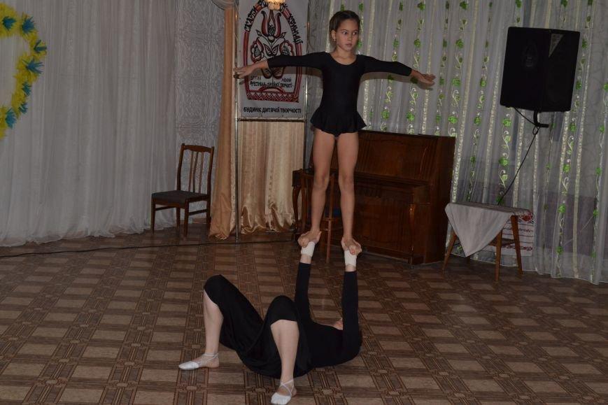 В Днепродзержинске прошел фестиваль семейного творчества, фото-40