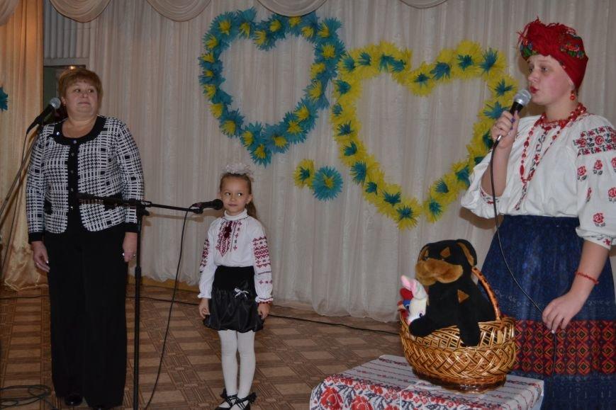 В Днепродзержинске прошел фестиваль семейного творчества, фото-23
