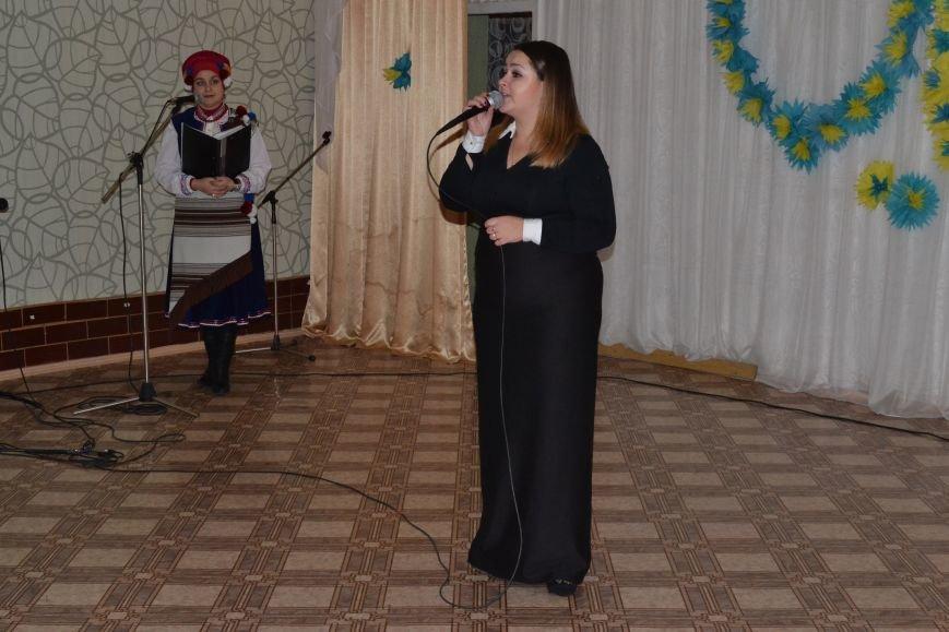 В Днепродзержинске прошел фестиваль семейного творчества, фото-44