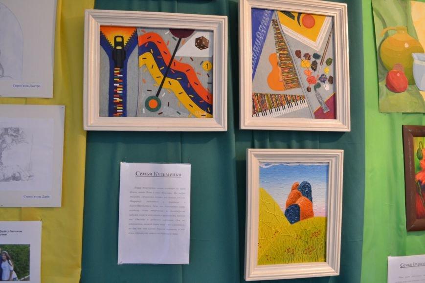 В Днепродзержинске прошел фестиваль семейного творчества, фото-4